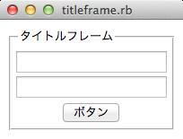 titleframe