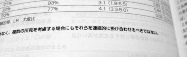 kakeawase